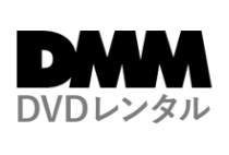 DMM宅配レンタルのドラマラインナップ(作品番組表)