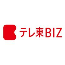 テレビ東京ビジネスオンデマンド(BOD)