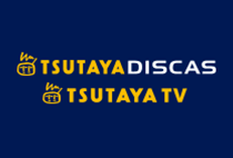 TSUTAYA TV/DISCAS