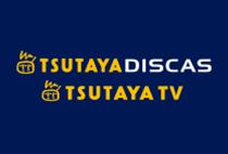 TSUTAYA TV/DISCAS