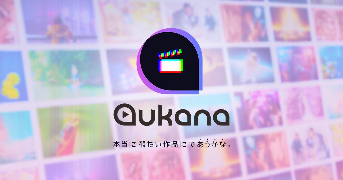 動画配信サービス比較情報.com
