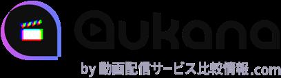 aukana(アウカナ) by 動画比較情報.com